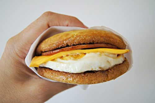 Copycat Low Carb Egg McMuffin